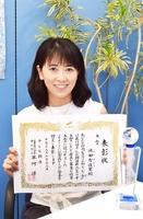 「これからも社会を映すドラマを書きたい」と話す池田有佳里さん=東京都港区