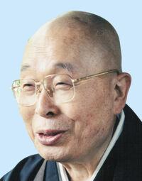 板橋興宗氏が死去 元總持寺貫首 御誕生寺(越前市)住職 93歳