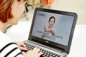 福井県鯖江市が開発した目の健康体操。DVDを通してパソコンなどで見ることができる=同市のアイアイ鯖江・健康福祉センター