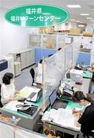 移住相談増、高い本気度 県のUターンセンター 1…