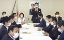 稲田朋美氏に不満の議員が新グループ