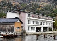 若狭町観光ホテル「水月花」 指定管理者に売却 町会に提案 民間ノウハウ期待