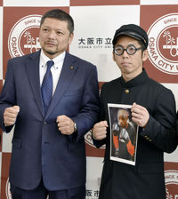 異色ボクサー、世界に挑戦 大阪市大大学院生の坂本 スポーツランド