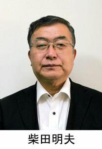 原油の上値は重い 資源・食糧問題研究所代表 柴田明夫 経済サプリ