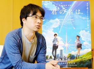 長編アニメ映画「君の名は。」の見どころを語る新海誠監督=福井新聞社