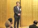 北陸3県税理士ら金沢で賀詞交歓会 本県から42人