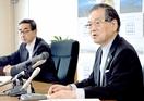 福井県立大学「開学以来の大変革」