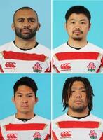 ラグビー日本代表(左上から時計回りで)リーチ・マイケル、田中史朗、堀江翔太、姫野和樹