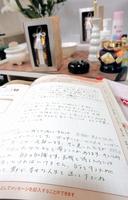 1月に亡くなった女性が残した直筆のエンディングノート。子どもたちへのメッセージが記されている=福井市内