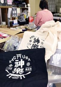 第2波懸念も知恵絞る敦賀の商店街