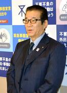松井維新代表、五輪延期に言及