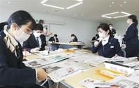 顧客との会話に活用を 福井信金で新入職員向け講座 みんなの新聞NIB