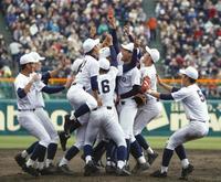 「リレーコラム」平成の最初と最後でセンバツ優勝