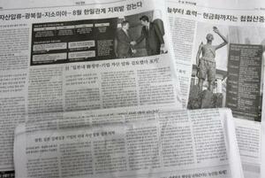 徴用工、日本が報復なら韓国対抗 同水準の措置検討と報道   全国の ...