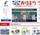 台風12号の福井県内イベント影響