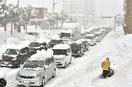 ラニーニャ現象発生、福井は大雪?