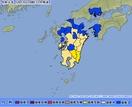 宮崎の地震、南海トラフに直結せず