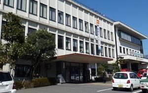 福井県永平寺町役場