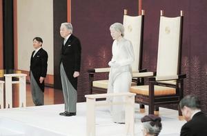 「退位礼正殿の儀」に臨まれる天皇、皇后両陛下と皇太子さま=4月30日午後5時1分、宮殿・松の間(代表撮影)