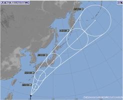 台風21号の進路予報図(20日午後6時現在)気象庁HPより