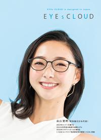 畠山愛理さんを眼鏡イメキャラに