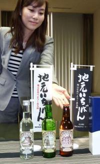 「九州沖縄なう」地元産米から3種の酒