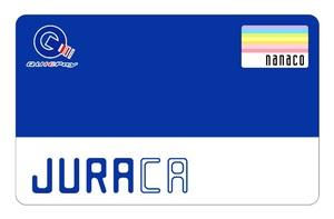 福井銀行と福井新聞社が運営する電子マネーカード「JURACA(ジュラカ)」