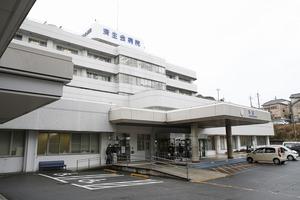 和歌山県湯浅町の済生会有田病院=2月14日午後