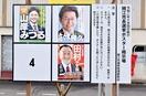 鯖江市長選、新人3氏の第一声は