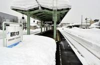 JR越美北線21日まで運休延長