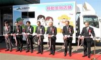 中山間地に移動金融車 JA福井市 支店再編控え、2台導入