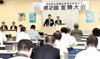 県内野党の連携促進 国民県連 定期大会で方針
