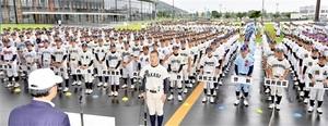 全国高校野球選手権福井大会の開会式=7月11日、福井県福井市の福井運動公園