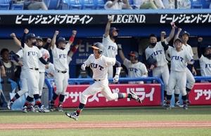 全日本大学野球選手権、福…