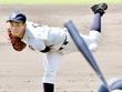 玉村昇悟投手、広島が6位指名