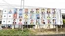 鯖江市議会議員選挙2019開票結果