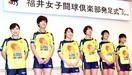 県内女子ラグビーチームをNPO化