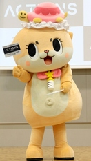 須崎市の「ちぃたん☆」使用停止申し立てが却下 「…