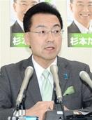 杉本氏「とても光栄」 自民推薦決定で会見 激動…