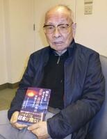 東野利夫氏