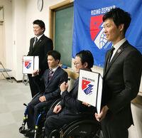 B2福岡が車いすチーム リーグ化の青写真描く スポーツランド