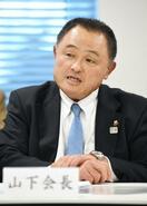 札幌市を国内候補地に決定