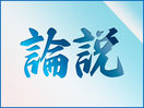 「神と紙」千参百年大祭