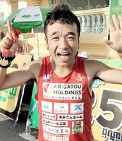 「全身全霊全部で福井マラソンを楽しみましょうニャー」と参加を呼び掛ける猫ひろしさん