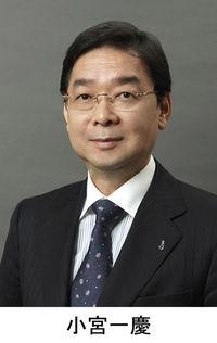 21世紀のゴジラに対応を 経営コンサルタント 小宮一慶 経済サプリ