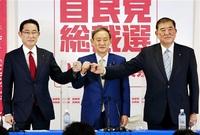 自民総裁選 県連持ち票「3票」の行方は 菅氏優勢の見方 石破、岸田氏推す声も