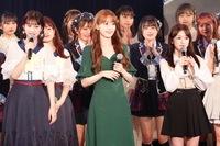 """宮脇咲良&矢吹奈子、HKT48""""凱旋""""報告「帰ってきました~」「ただいま」"""