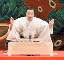 襲名記念、桂小文枝さん会場沸かす