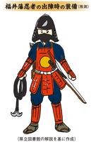 福井藩忍者の出陣時の装備(推測)
