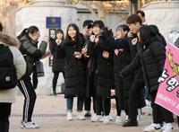韓国、地震で延期の大学入試実施